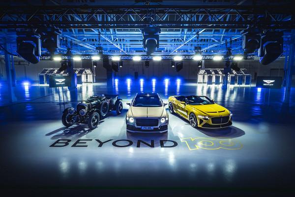 К2026 году Bentley электрифицирует 100% моделей&nbsp