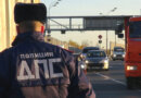 Россиян предупредили оновой причине лишения водительских прав