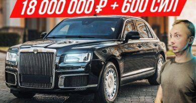 Самый дорогой автомобиль России - газ в пол на Аурус Путина! Распаковка Aurus Senat #ДорогоБогато