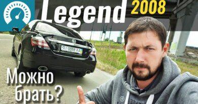 Honda Legend - ПРЕМИУМ за $10k? Обзор б/у авто