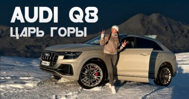 AUDI Q8. Тест драйв нового кросс-купе - полный обзор авто