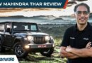 2020 Mahindra Thar Detailed Review | A Proper Family Car | CarWale