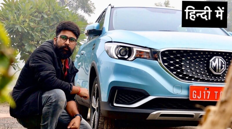 MG ZS EV Review - Best Electric Car in India?   ICN Studio