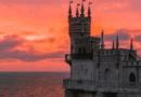 Сказочные места, которые россияне могут посетить сейчас