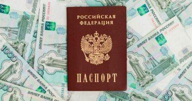 Как вернуть до 20 тысяч рублей за отдых в России
