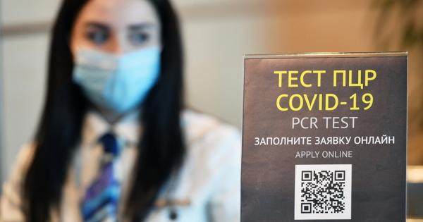 Туроператоры разъяснили правила сдачи ПЦР-тестов для детей