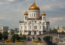 Москва получила звание лучшего туристического города в Европе