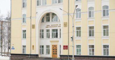 Администрация Главы Коми сокращает штат сотрудников