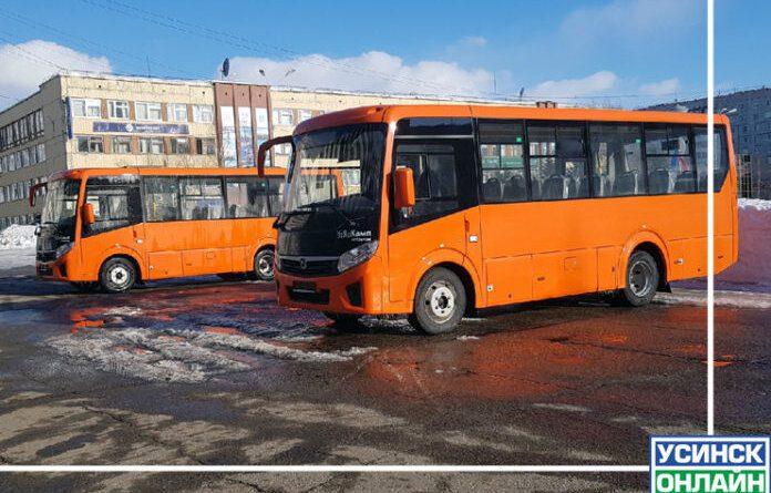 Администрация Усинска ищет исполнителя на оказание услуг по перевозке пассажиров