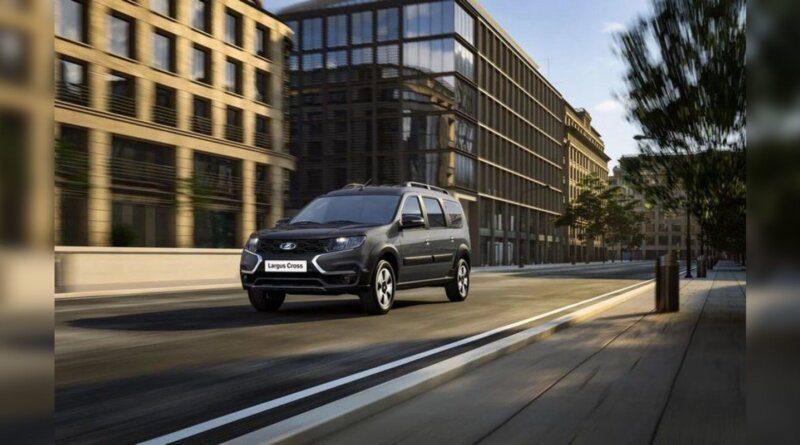 АвтоВАЗ объявил остарте серийного производства Lada Largus — Рамблер/авто