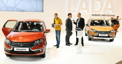 «АвтоВАЗ» вновь поднял цены на автомобили Lada — Рамблер/авто