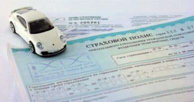 Автовладельцы Усинска и региона могут оформить полис ОСАГО на маркетплейсе