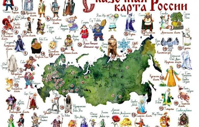 Баба Ёма представила Коми на «Сказочной карте России»