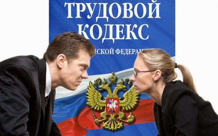 Более 100 тыс. рублей выплатили сотруднику одного из усинских предприятий