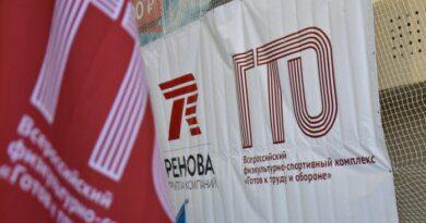Более 100 учащихся Усинска получили знаки отличия ГТО