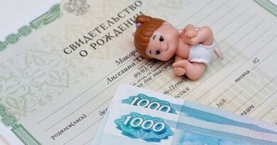 Более 21 тысячи заявлений в Коми отказали в выплате на детей от 3 до 7 лет