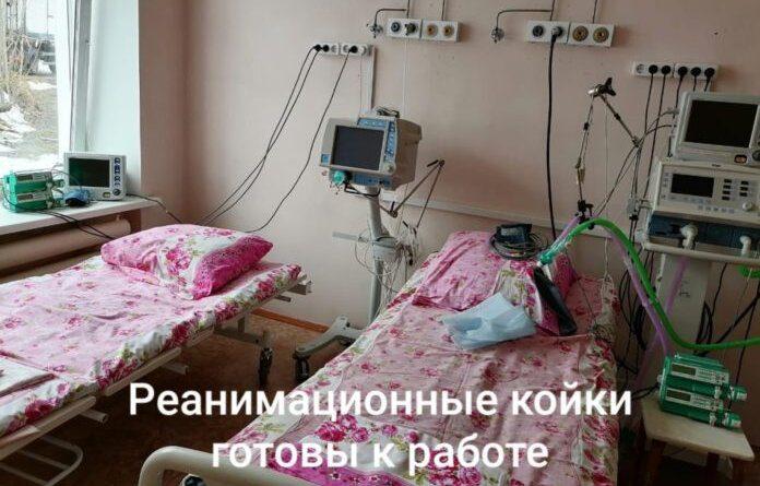 Большая часть пациентов с ковидом – люди с хроническими заболеваниями и пожилые