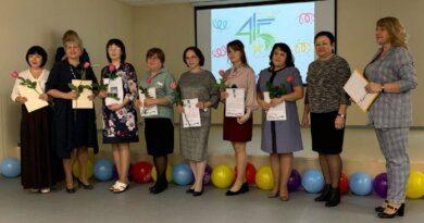 Центру дополнительного образования детей Усинска – 45!