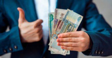 """Депутаты Госсовета Коми решили """"отщипнуть"""" у федералов немного денег"""