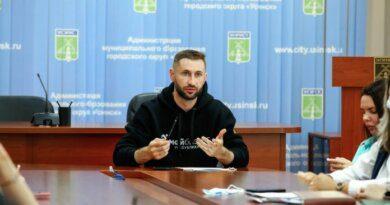 Директор «Мой бизнес» в Коми Сергей Жеребцов провел встречи с предпринимателями Усинска