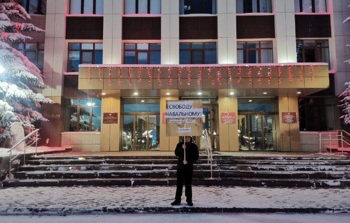 Единый протестный день не обошёл стороной и Усинск