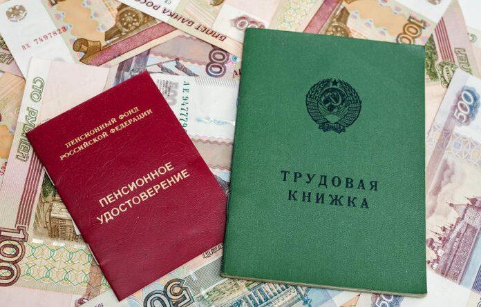 Еще одна категория россиян сможет выйти на пенсию досрочно