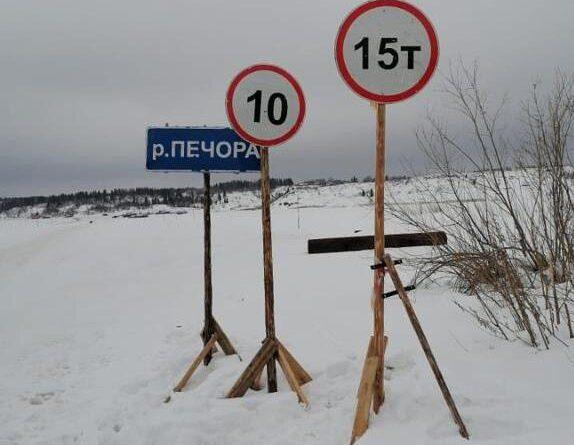 Ещё на одной реке Усинска снизили грузоподъёмность