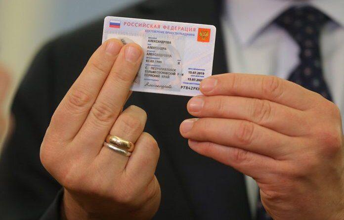Глава Гознака рассказал о возможной модели электронного паспорта