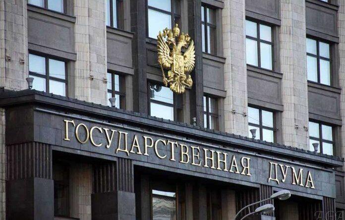 Госдума приняла законопроект о пожизненных сенаторах
