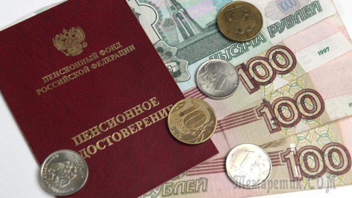 Госдума РФрассмотрит три варианта индексации выплат работающим пенсионерам