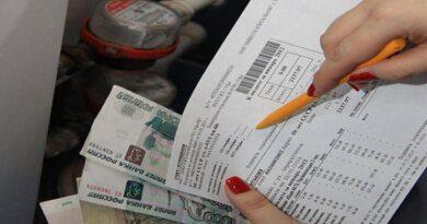 Господдержку по оплате ЖКУ в этом году получили около 159 тысяч жителей Коми