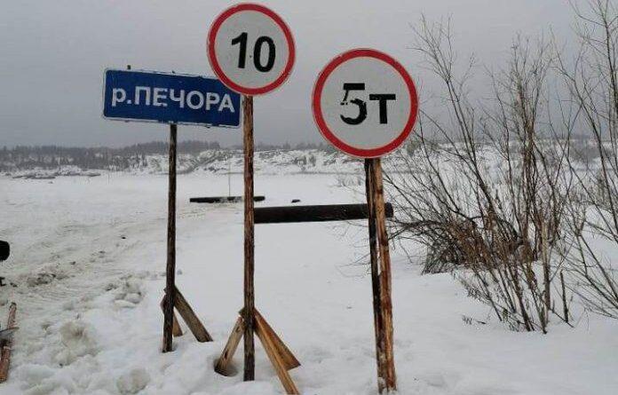 Грузоподъёмность переправы через Печору снизили еще раз