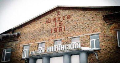 «Интауголь» и «Комиавиатранс» попали под особый контроль из-за долгов перед работниками