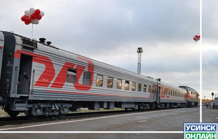 Из-за снижения пассажиропотока поезд Усинск-Сыктывкар будет отменён