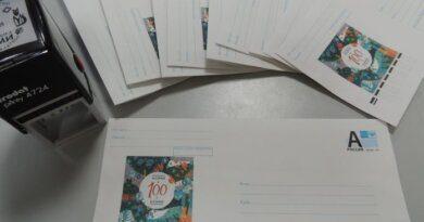 К 100-летию Республики Коми в обращение выйдут художественная марка и почтовый конверт