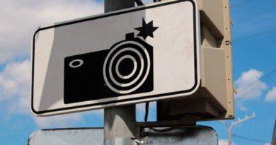 Камерам фотовидеофиксации пропишут единые требования