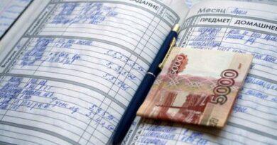 Кибермошенники активизировались в связи с новыми выплатами на школьников
