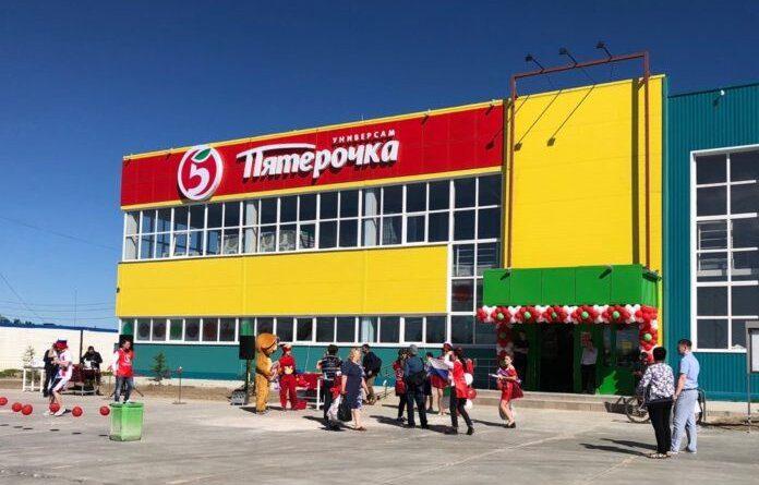 Коми УФАС запретило открывать в Усинске новые магазины «Пятерочка»