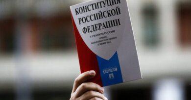 Конституцию Коми приведутв соответствие с новой Конституцией РФ