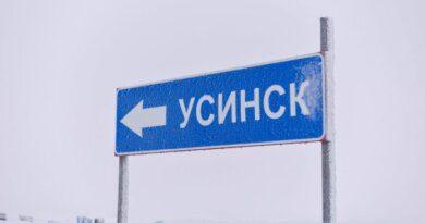 Кто займется раздачей «арктических гектаров» для жителей Коми