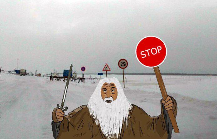 МЧС Коми после проверки закрыло все переправы в Усинске