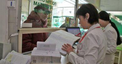 Медицинские организации страны получили право отказать в медицинской помощи пациенту