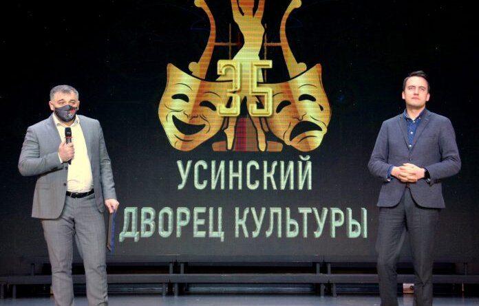 Минкультуры Коми выделит 3 млн рублей на реновацию концертного зала Усинского ДК