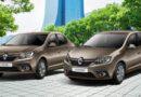 Модели Renault Logan и Renault Sandero покинут рынки Латинской Америки