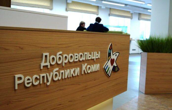 Молодежный центр Усинска вошел в число победителей всероссийского конкурса добрых дел