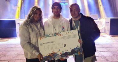 Молодёжь Усинска привезёт домой 90 тысяч рублей