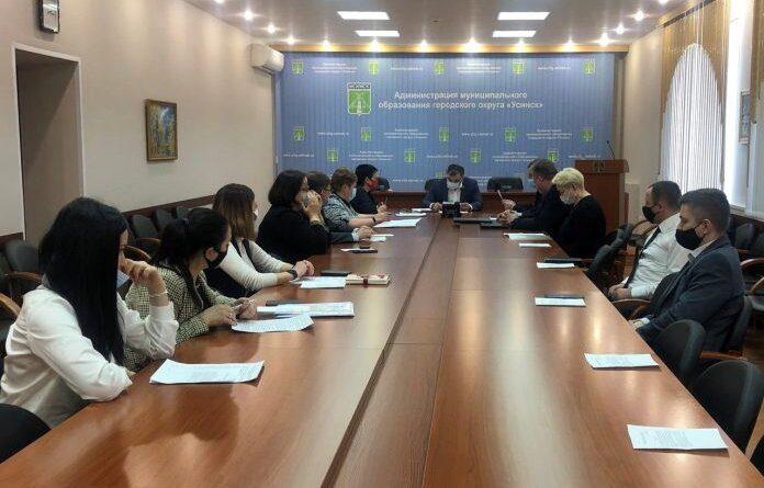 На базе Центра национальных культур обсудят, как вести борьбу с наркоманией среди молодежи Усинска