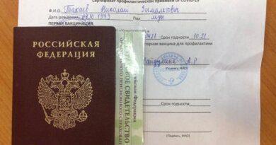 Николай Такаев вакцинировался Спутником V