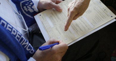О чём спросят жителей Коми на переписи населения