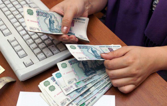 ОНФ предлагает обязать управляющие компании обнародовать данные о доходах